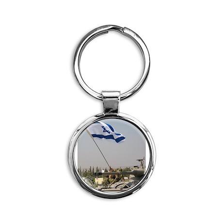 Israel flag Round Keychain