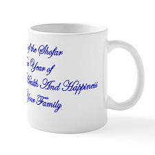 Shofar Card Insert Mug