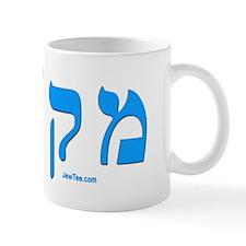2-McCain HEbrew 2 flat Mug