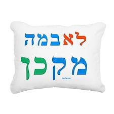 nobama yes mccain hebrew Rectangular Canvas Pillow