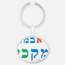 nobama yes mccain hebrew Oval Keychain
