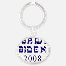 obama biden Oval Keychain