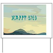 HAPPY 5769 Yard Sign