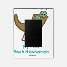 FIrst Rosh Hashanah flat Picture Frame