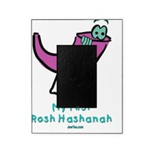 FIrst Rosh Hashanah pink Picture Frame