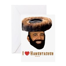 I Love Hamentashen flat Greeting Card