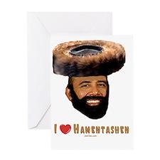 I Love Hamentashen flat Greeting Card