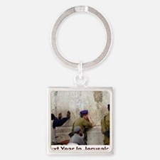 Next Year In Jerusalem Square Keychain