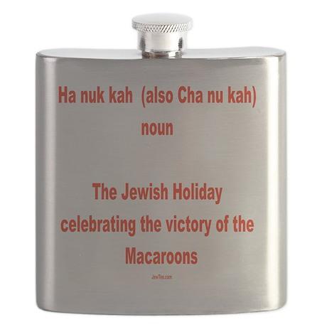 Hanukkah Definition 4 Flask
