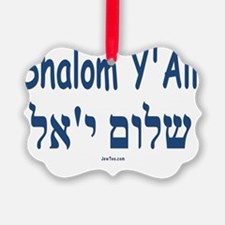 Shalom Yall English Hebrew flat Ornament