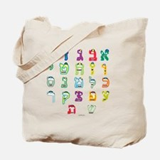 Aleph Bais Flat Tote Bag
