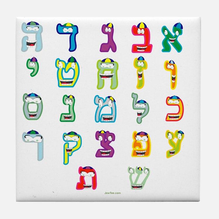 Aleph Bais Flat Tile Coaster
