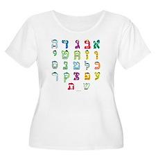 Aleph Bais Fl T-Shirt