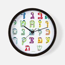 Aleph Bais Flat Wall Clock