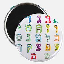 Aleph Bais Flat Magnet