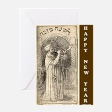 OLD Happy New Year Greeting Card