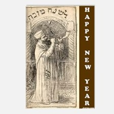 OLD Happy New Year Postcards (Package of 8)
