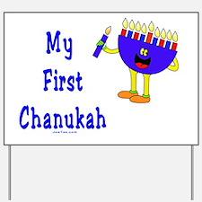 My First Chanukah Blue flat Yard Sign