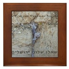 Pray Jeru Large Poster Framed Tile