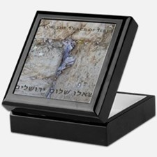 Pray Jerusalem 3 Keepsake Box