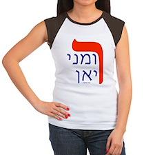 Romney Ryan Hebrew flat Women's Cap Sleeve T-Shirt