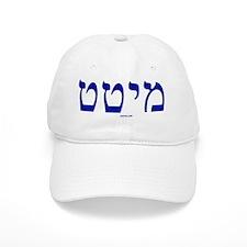 Hebrew Mitt Baseball Cap