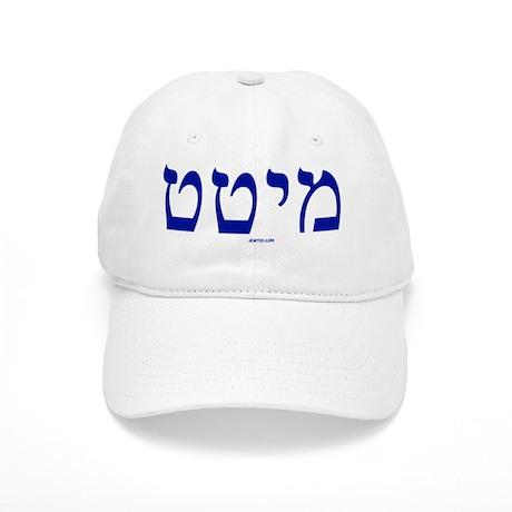 Hebrew Mitt Cap