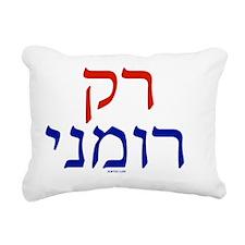 Only Romney Hebrew flat Rectangular Canvas Pillow