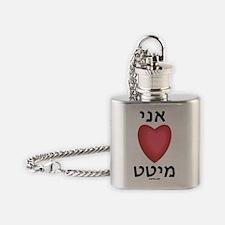 I Love Mitt Hebrew Flask Necklace