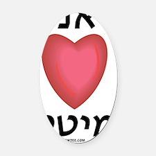 I Love Mitt Hebrew Oval Car Magnet