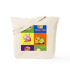 Hebrew English Jewish New Year Tote Bag