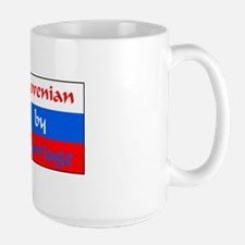 Slovenian by Marriage Mug