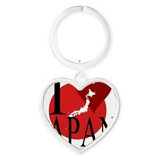 Japan Heart Keychain