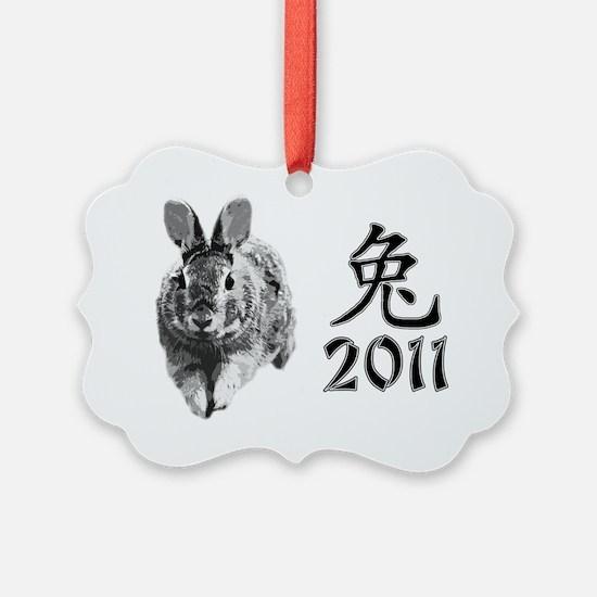 2011rabbit Ornament