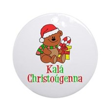 Kala Christougenna Greek Ornament (Round)