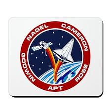 STS-37 A Mousepad