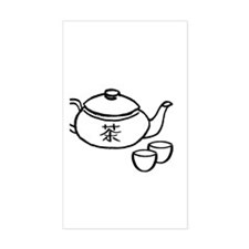 Chinese tea pot Rectangle Bumper Stickers