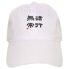 """Everything is transient"" Baseball Cap"