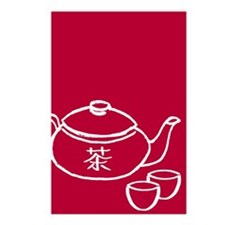 Chinese tea pot Postcards (Package of 8)