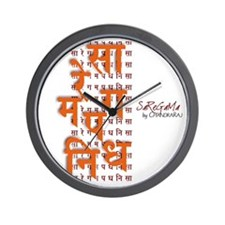 SaReGaMa - Wall Clock