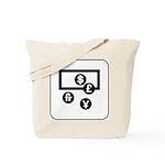 Money Exchange Tote Bag
