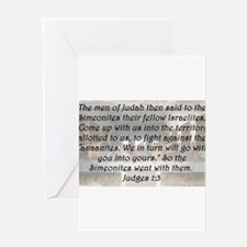 Judges 1:3 Greeting Card