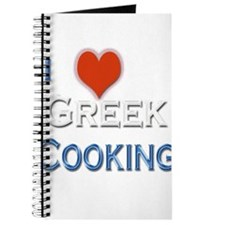 I Love Greek Cooking Journal