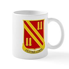 42nd Field Artillery Mug
