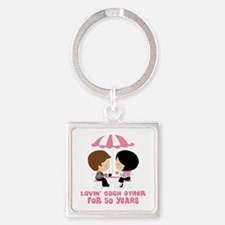 50th Anniversary Paris Couple Square Keychain