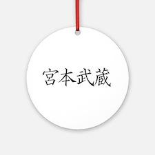 Kanji Miyamoto Musashi Ornament (Round)