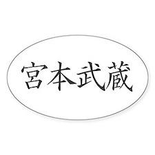 Kanji Miyamoto Musashi Oval Decal