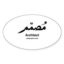 Architect Arabic Calligraphy Oval Decal