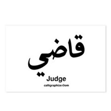 Judge Arabic Calligraphy Postcards (Package of 8)