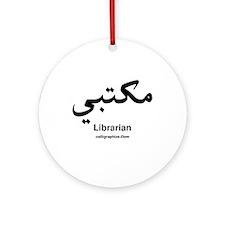 Librarian Arabic Calligraphy Ornament (Round)